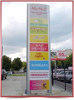 Рекламные стеллы фото